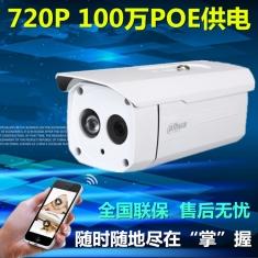 大华DH-IPC-HFW1020B 监控POE摄像头 百万网络高清720P100万手机