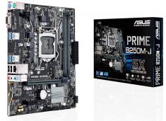 华硕 PRIME B250M-J LGA1151针带M.2接口台式机电脑游戏主板