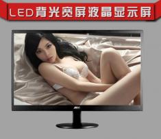 AOC E2270SWN 21.5英寸超薄LED宽屏22寸可壁挂高清液晶电脑显示器