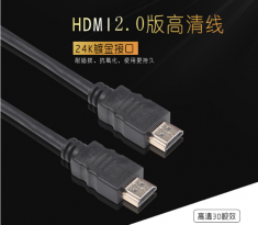 品牌高清1.8米 hdmi纯铜线 2K4k3d镀金黑色电脑显示器投影仪机顶盒液晶电视连接线
