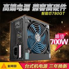 新品金河田智能芯780GT额定600w峰值700w静音台式机电脑电源主机电源16P显卡供电