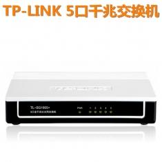 TP-LINK TL-SG1005+ 全千兆5口交换机即插即用五口以太网络交换机