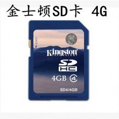 金士顿4GB   SD卡相机卡
