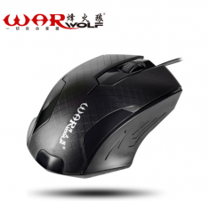 特价烽火狼m-510/511/521 混发 3D商务USB鼠标