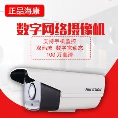 海康威视DS-2CD1201-I3(B) 100万高清网络摄像头 POE供电头