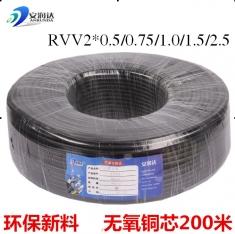 安润达国标2*0.5无氧铜电源护套线监控电源线控制线200足米
