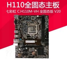 七彩虹 C.H110M-VH 全固态版 V20 1151主板支持六代 7代U