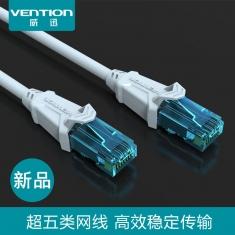 威迅高质量超五类网线电脑跳线成品电脑宽带线网络线双绞网线3米足米精美包装