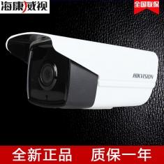 海康威视DS-2CD3T20D-I3 200万网络高清摄像机