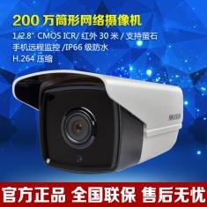 海康威视DS-2CD3T25D-I3网络数字监控摄像头200万H.265红外防逆光