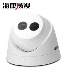 海康威视DS-2CD1301D-I 监控100W摄像头 720P网络高清夜视防水摄像机