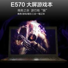 促销原装正品联想ThinkPad E570 26CD i5-7200/8G/256G/独显 高清屏笔记本电脑标配