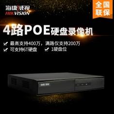 海康威视DS-7804N-F1/4P  4路POE网络监控高清硬盘录像机 监控主机