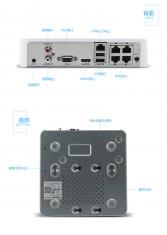 海康威视DS-7104N-F1/4P 4路高清网络 监控录像机4口POE 供电