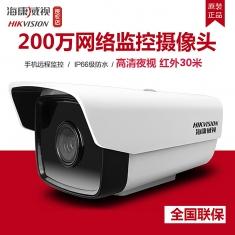 海康威视DS-2CD1221-I3 200万网络红外枪机摄像机 POE供电萤石云