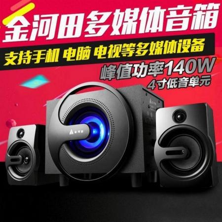 金河田Q8黑色蓝牙版电脑音箱手机音箱木质低音炮