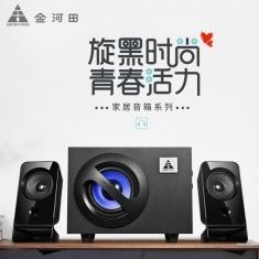 新品金河田A3电脑音响台式重低音炮影响家用木质音箱