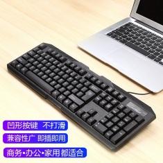 烽火狼游戏键盘FK-102 USB商务办公有线键盘