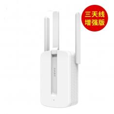迅捷/水星MW310RE扩展300M增强WiFi信号放大器