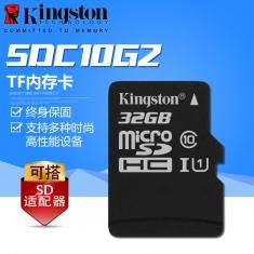 金士顿32g高速TF手机内存卡TFC10