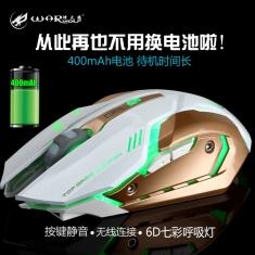 烽火狼T1牧马人无线静音充电游戏2.4G鼠标