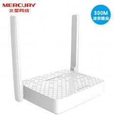 水星MW305R/迅捷R200混发 无线路由器 路由器 wifi穿墙 300M无限路由器