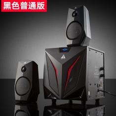 金河田 K2电脑游戏音响台式重低音炮家用笔记本音箱