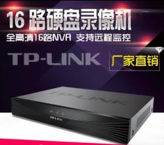 TP  TL-NVR5116/5216 H264 16路网络监控录像机