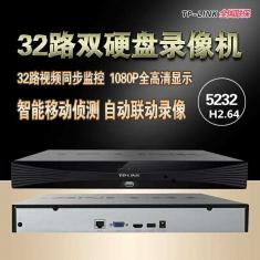 TP-LINK TL-NVR5232 H264 32路双盘网络硬盘录像机头