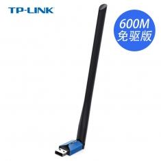 TP TL-WDN5200H双频600M免驱usb无线网卡