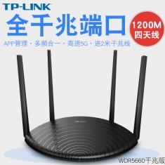 TP-LINK  TL-WDR5660千兆版 全千兆端口无线路由WiFi穿墙5G家用高速