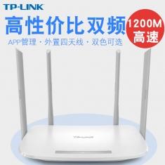 TP-LIINK WDR5620 四线双频无线路由器1200M穿墙王家用5G大功率WiFi高速