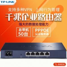 TP-LINK TL-R483G多WAN口全千兆高速宽带路由器 PPOE服务器企业级