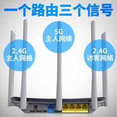 TP-LINK TL-WDR6500千兆版双频1300M千兆高速无线路由器WIFI穿墙