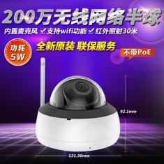 海康威视DS-2CD3125D-IW2 200万红外网络半球 无线WIFI 带拾音器