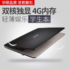 华硕X541NV3450轻薄4G 500G 2G独显英特尔处理器游戏学生办公笔记本电脑15.6英寸