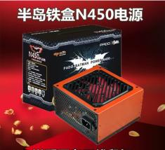 爱国者N450   电源 峰值450W 12CM大风扇台式电源