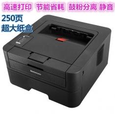 联想打印机LJ2405 A4黑白激光打印机 联想LJ2405 家用 商用打印机