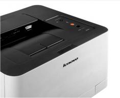 联想CS1831彩色激光打印机A4商务办公家用 联想CS1831W 打印机