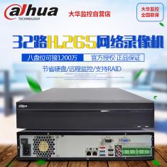 大华正品8盘位32路4K高清H.265网络硬盘录像机 DH-NVR808-32-HDS2