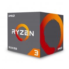 锐龙AMD Ryzen 3 1200 台式电脑四核盒装CPU处理器 AM4接口