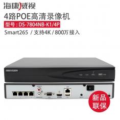 海康威视新款DS-7804N-K1/4P替代DS-7804NB-k1/4P 4路网络硬盘录像机支持POE 监控主机