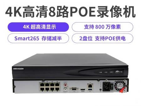海康威视DS-7808NB-K2/8P 8路poe网络硬盘录像机 高清监控主机