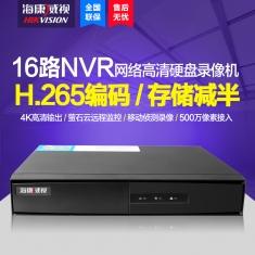 海康威视DS-7816NB-K1  H.265网络16路高清硬盘录像机nvr手机监控