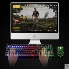 先马GT810鼠键套装机械手感键盘鼠标吃鸡台式电脑笔记本游戏外设家用usb鼠键外接