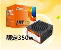 富士康刀客系列  刀客550 额定功率350W  智慧型12cm温控静音风扇