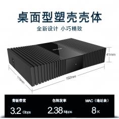 TP-LINK TL-SF1016M 16口交换机百兆 12口网线路由分线器网络分流器
