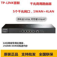 TP-Link TL-ER5110G企业千兆有线路由器PPPOE认证广告tplink内置AC商用VLAN划分