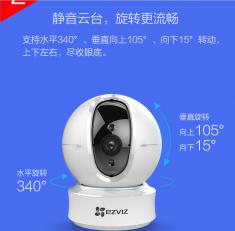 海康威视 萤石CS-C6HN-1C2WFR 200万云台家用无线摄像机