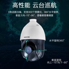 海康威视DS-2DC4423IW-D监控球机400万室外高清360度云台摄像头机